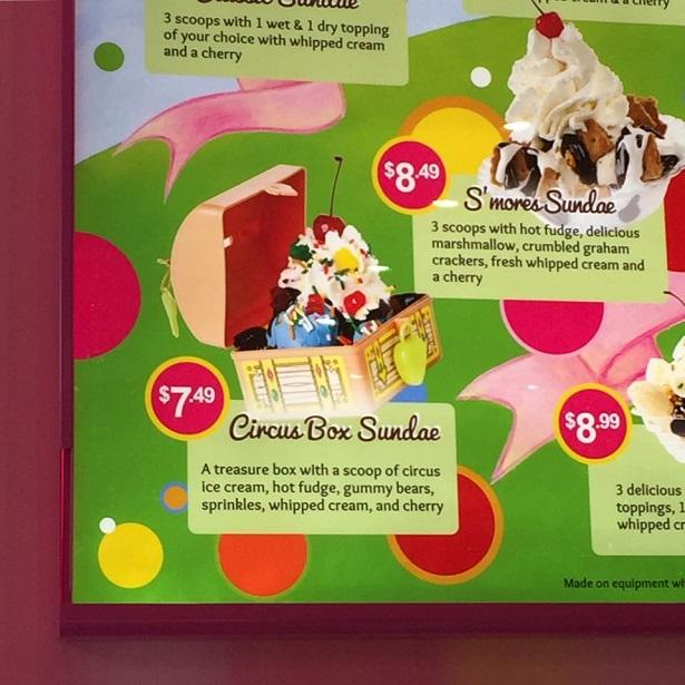 Sloans_ice cream sign
