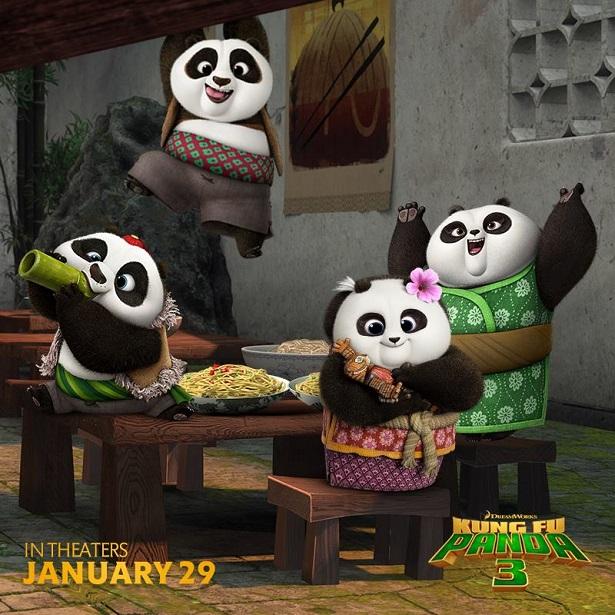 KF Panda 3-Graphic3
