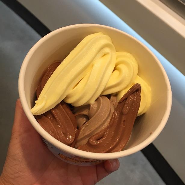 Nintendo-Inspired_Yogurtland_Chocolate and Cake Cup