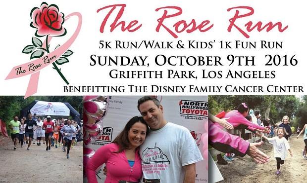 Rose Run 2016