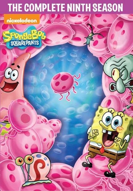 SpongeBob SquarePants DVD Box-Front