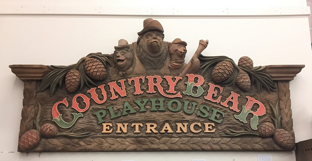 That's From Disneyland Exhibit Country Bear Playhouse