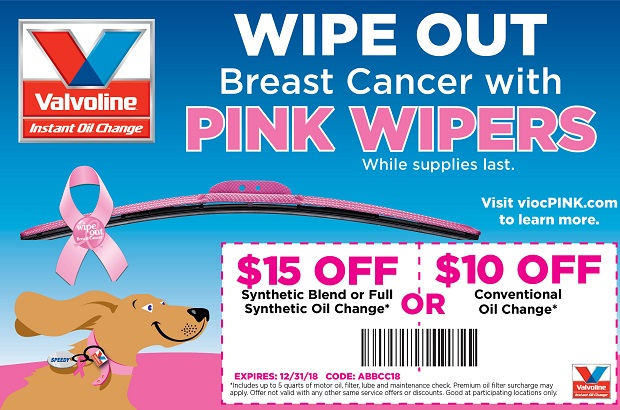 VIOC Pink Wipers_coupon
