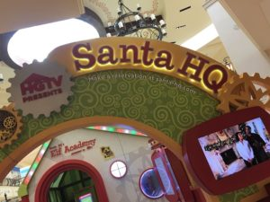 Santa HQ Entrance