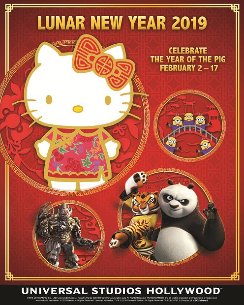 Lunar New Year 2019 USH art work