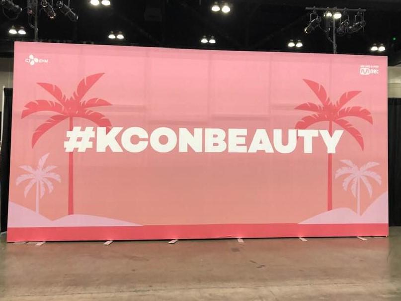 KCON LA 2019 - KCON Beauty