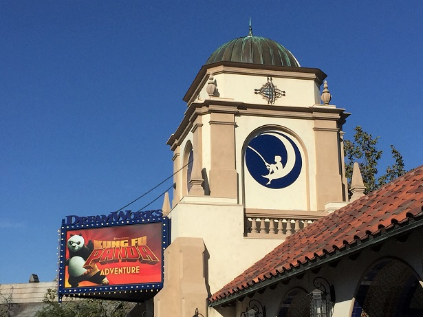 Running Universal - DreamWorks Theater
