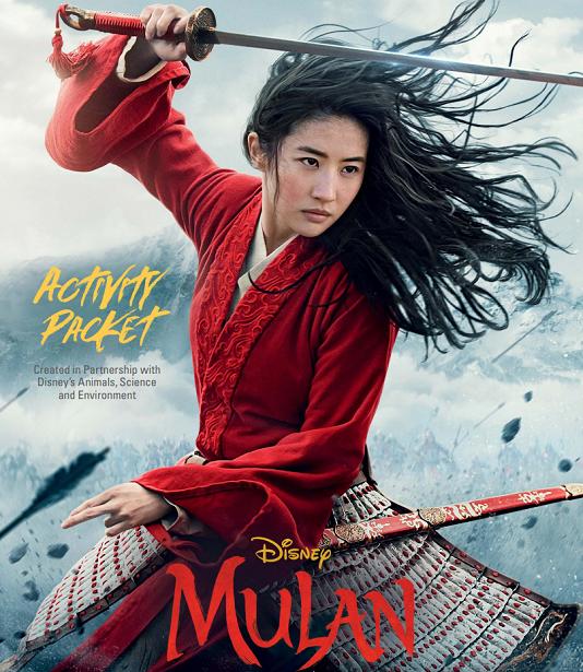 Mulan - Activity Packet