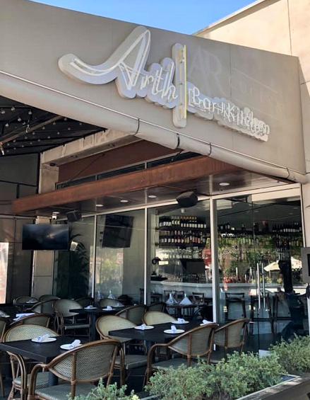 Arth Bar + Kitchen_Outdoor Patio